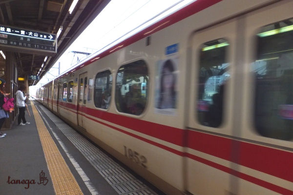 名鉄 栄生駅