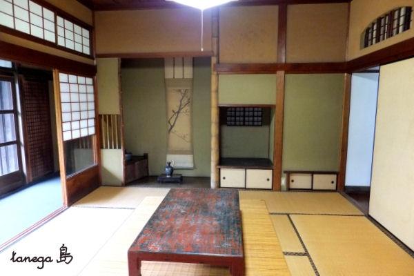 鹿児島県民教育文化研究所