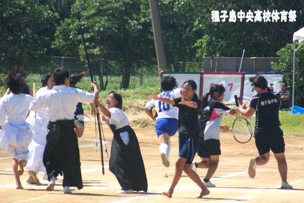 種子島中央高校体育祭