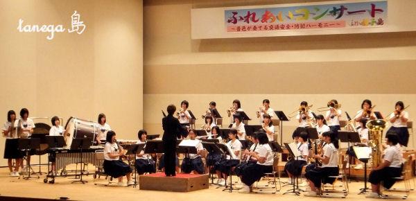 中種子中学校吹奏楽部