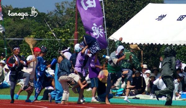 増田応援団
