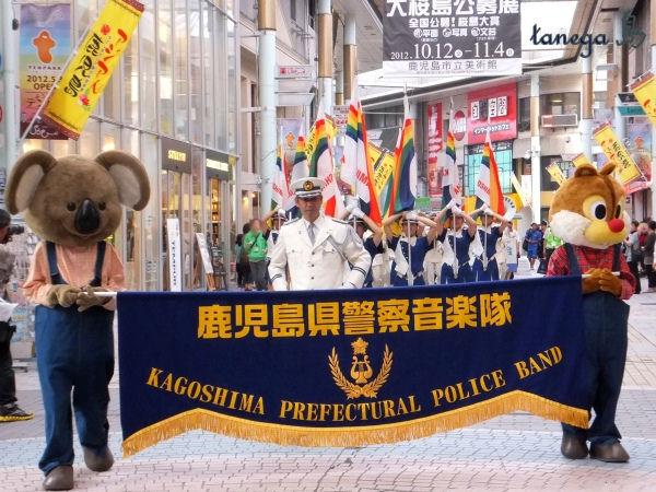 鹿児島県警察音楽隊