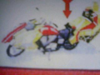 バイク変形後
