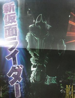 仮面ライダーキバ7