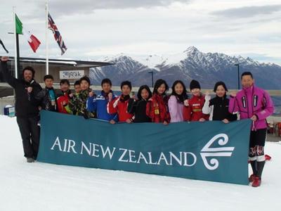 NZ037.jpg