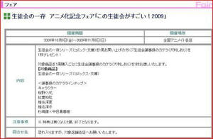 ac95710f.JPG