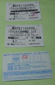 IMGP0609.JPG
