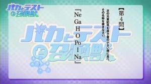 6b79d1a0.jpg