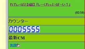 d5c6abbf.JPG