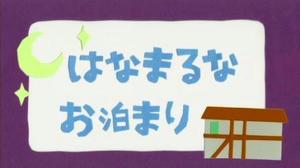 f4aaea8d.jpg