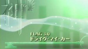 b8e8a385.jpg