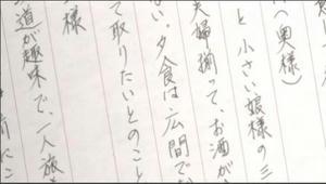 iho8-1.jpg