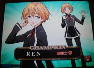 ren7.jpg