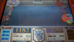 62480c57.jpeg