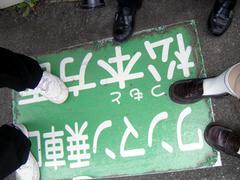 DSC_inao.jpg