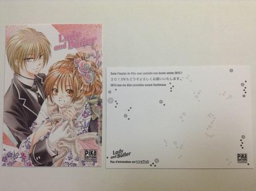 その2:ポストカード(年賀状)