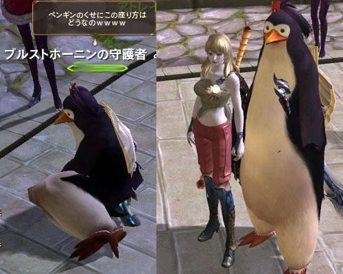 ペンギンキャンディーかわいいねぇ!