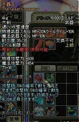 22028aeb.JPG