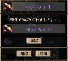 67150226.JPG