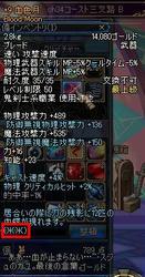 50077f34.JPG