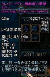 bb799897.JPG