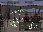 touzai14.jpg