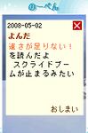f40de384.png