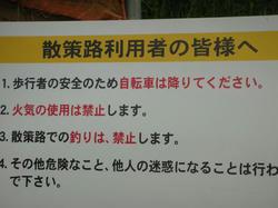 20081011-006.jpg
