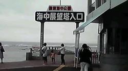 09-08-01_008~001.jpg