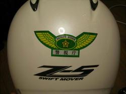 b5a4e952.JPG