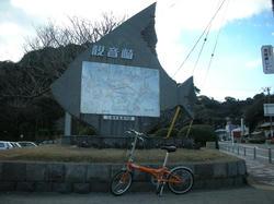 2011-1-10-015.jpg