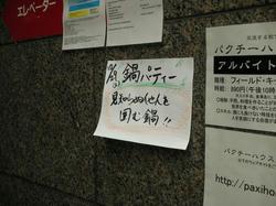 20111030-057.jpg
