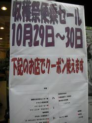 20111030-058.jpg