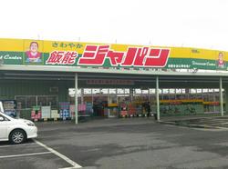 20120226-148.jpg