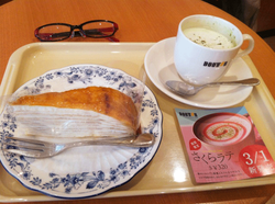 20120226-156.png