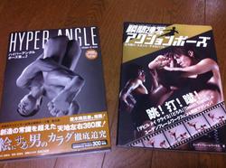 20120322-022.jpg