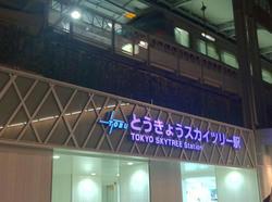 20120505-119.jpg