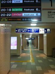 20120505-120.jpg