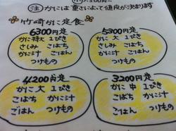 20121125-099.jpg