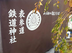 20121125-207.jpg