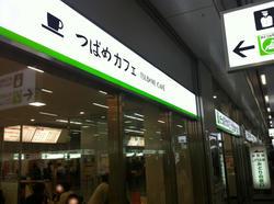 20121125-218.jpg