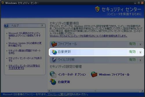 2009-05-01_102541.jpg