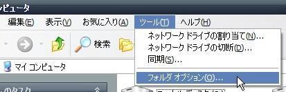 2009-05-01_215100.jpg
