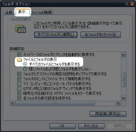 2009-05-01_215215.jpg