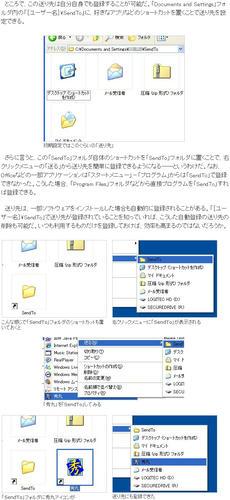 2009-05-04_165153.jpg