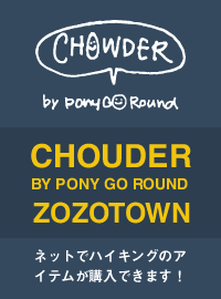 chowder by pony go round