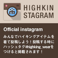 highkinstagram