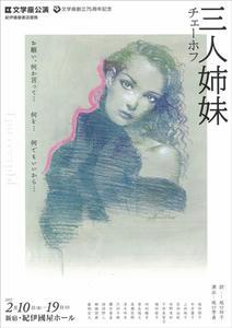 坂口芳貞の画像 p1_17