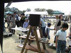 20091102.jpg