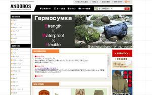 top_090731.jpg